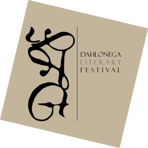 The Dahlonega Literary Festival Logo